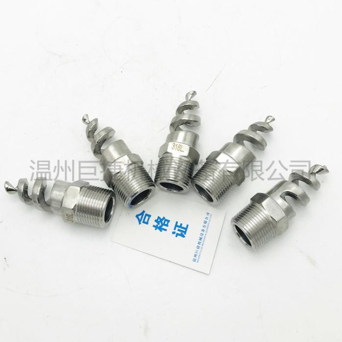 不鏽鋼螺旋噴頭SPJT不鏽鋼噴頭消防螺紋822264545