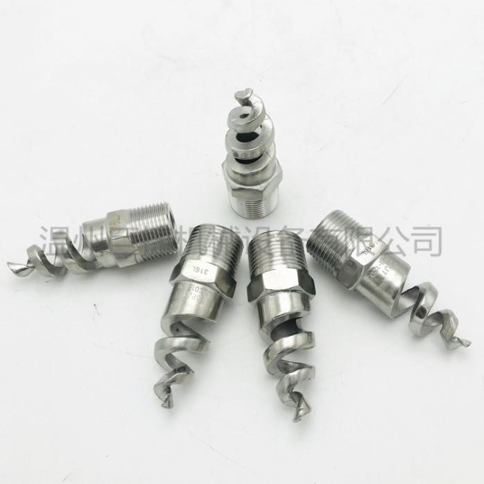 不鏽鋼螺旋噴頭SPJT不鏽鋼噴頭消防螺紋822264525