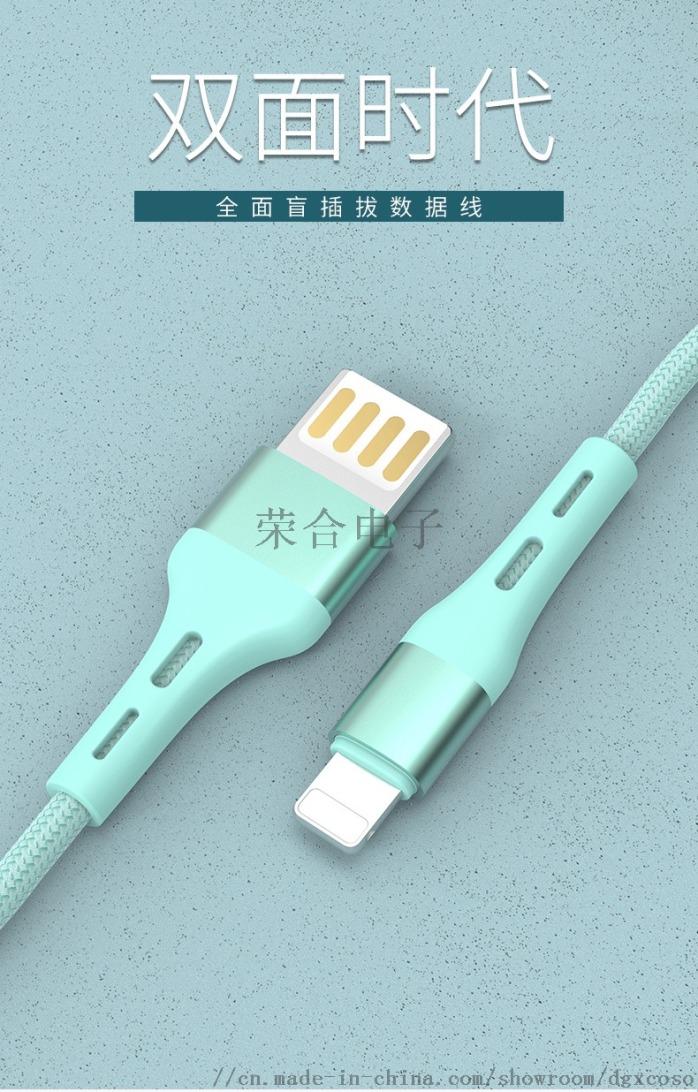 蘋果_01.jpg