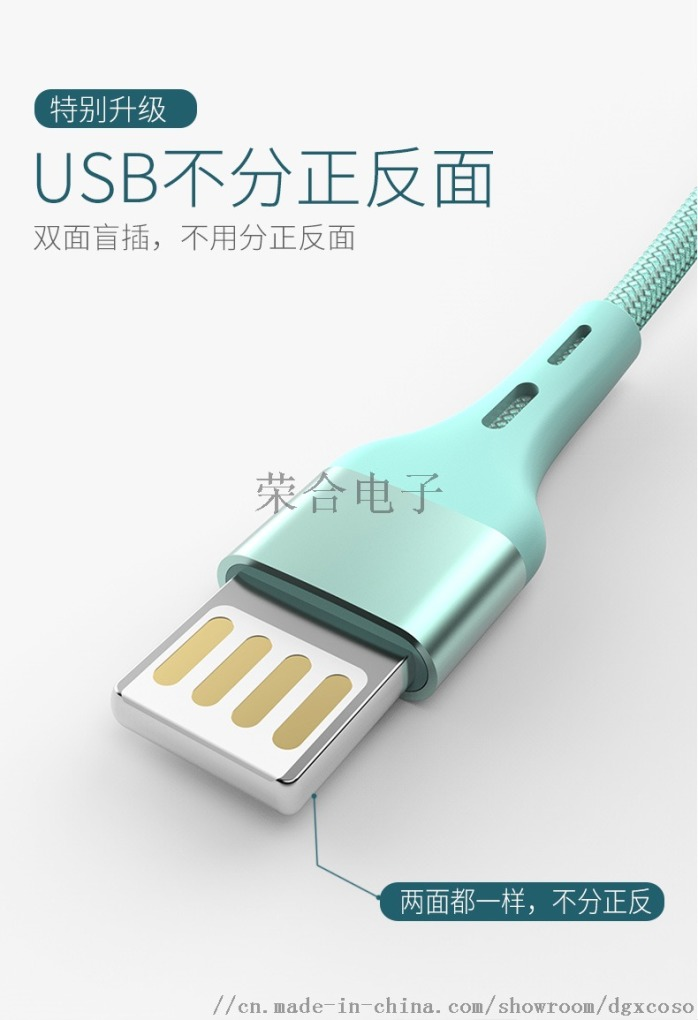 蘋果_02.jpg