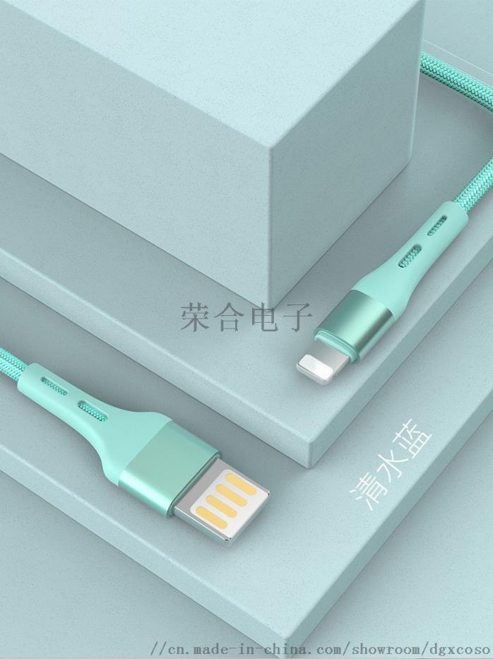蘋果_11.jpg