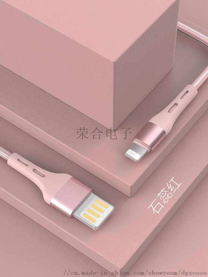 蘋果_12.jpg