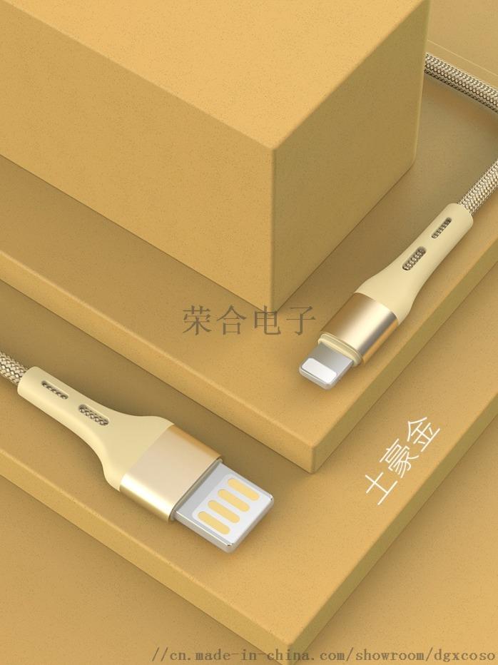 蘋果_13.jpg