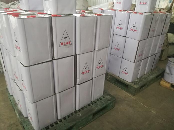 地鐵盾構氯丁酚醛膠 盾構專用801強力膠水856396525