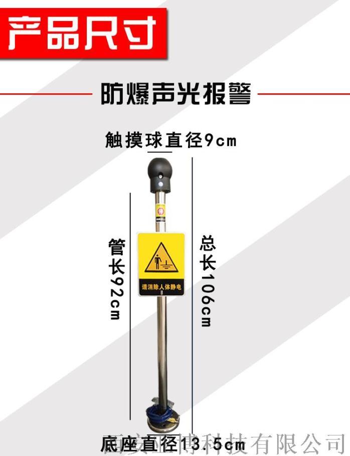 銅川哪余有賣人體靜電釋放器139,91912285816955605
