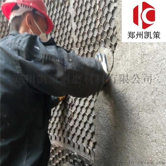 龟甲网耐磨料 新款防磨胶泥 耐磨浇注料792119505