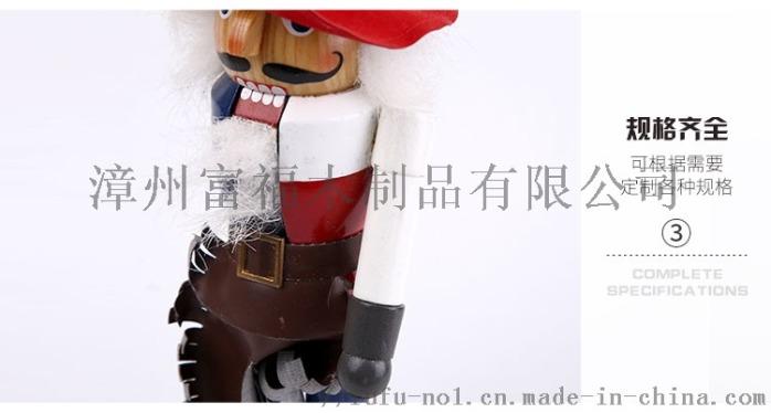胡桃人_07.jpg