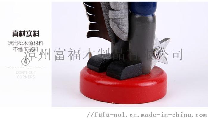 胡桃人_08.jpg