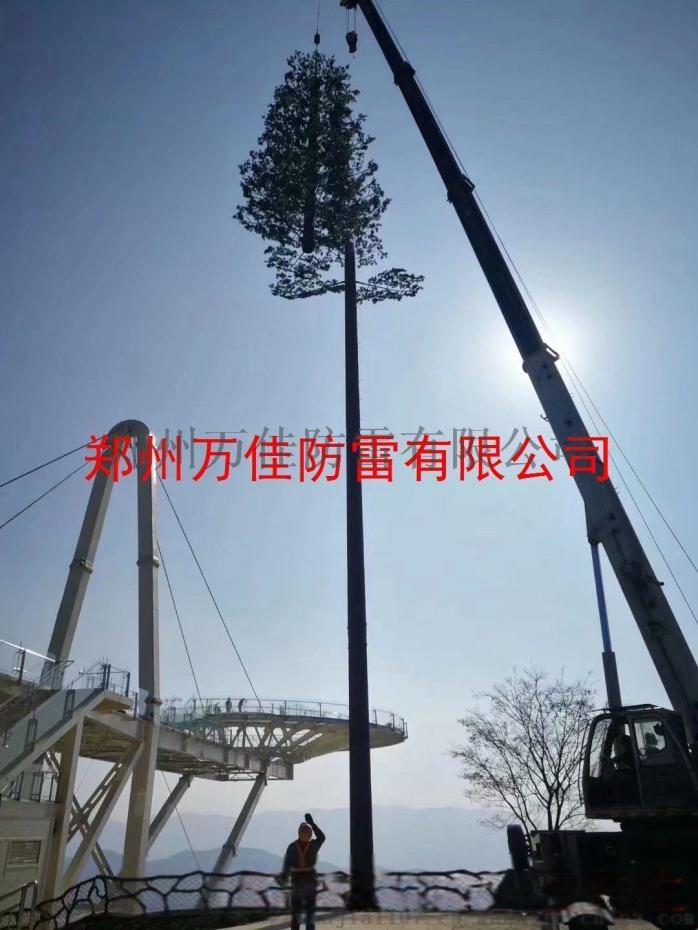 35米仿生树通讯塔,仿生松树信号塔,仿真椰树避雷针817412362