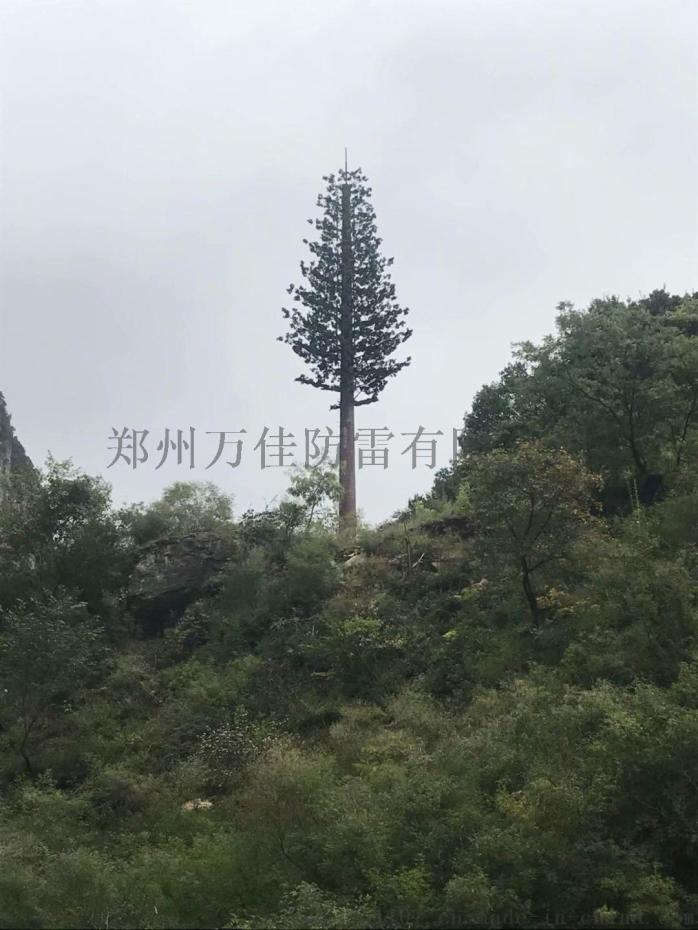 14米单管仿生松树避雷针塔,景区仿生树通讯塔基站817477532