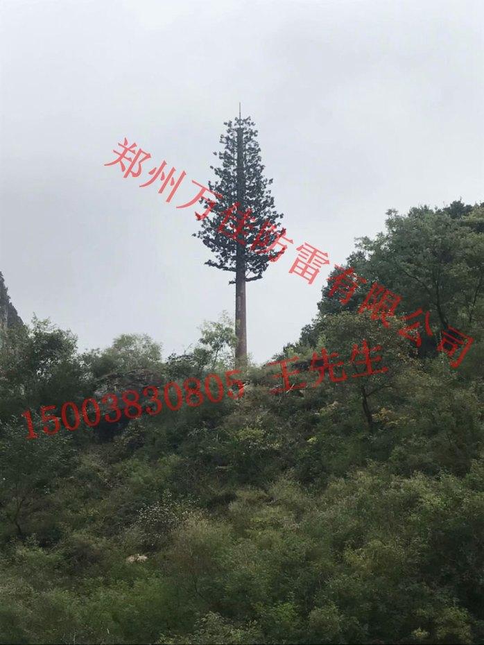 8米仿真松树通讯塔,15米仿生树通信基站信号塔817490182