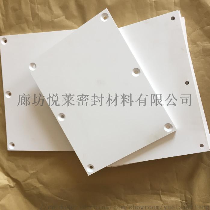 西安聚四氟乙烯墊膨體軟四氟墊813193052