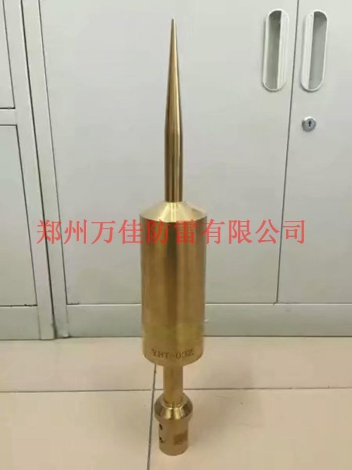 美国艾力高系统3000 IM-45提前放电避雷针817634012