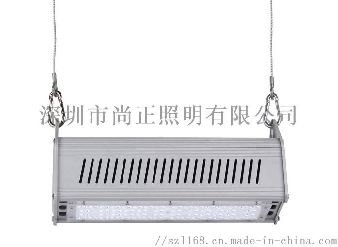 线型灯50w-2.jpg
