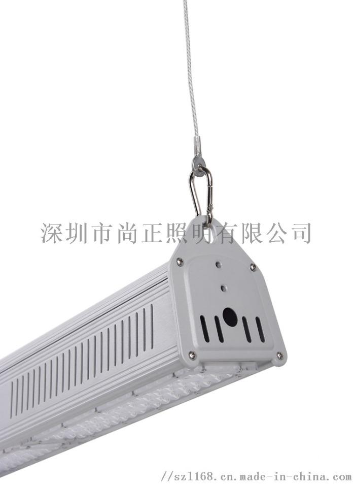 线型灯100w-2.jpg