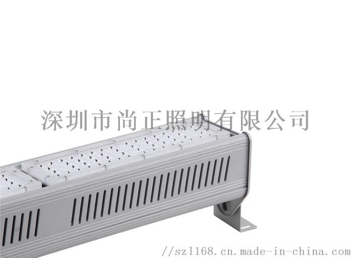 线型灯150w-2.jpg
