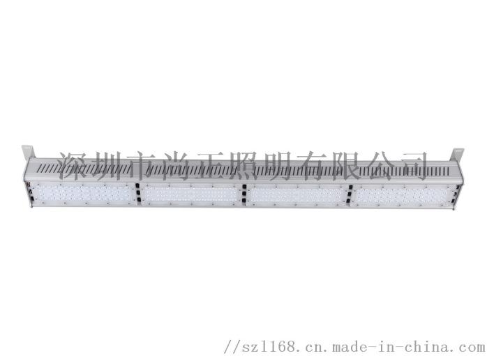 线型灯200w-1.jpg