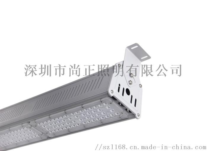线型灯200w-2.jpg