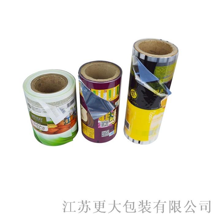 生產餅乾包裝袋自動包裝機專用包裝卷膜鍍鋁膜815909652