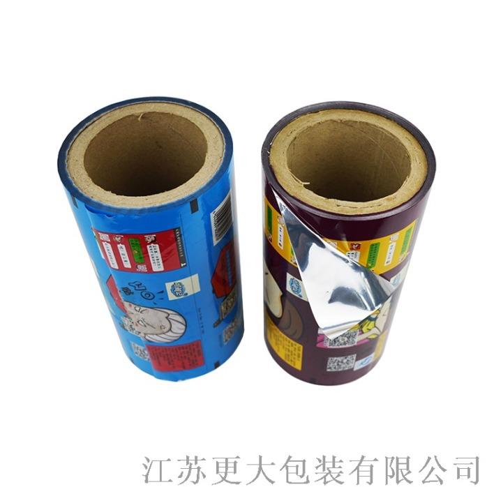 生產餅乾包裝袋自動包裝機專用包裝卷膜鍍鋁膜815909612