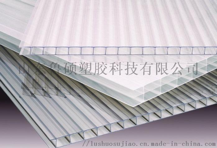 济南双层阳光板
