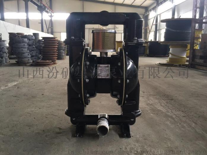 星源泵業耐腐蝕BQG350/0.2氣動隔膜泵排污817299802