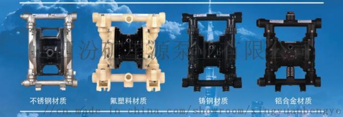 廠家直銷氣動隔膜泵BQG350/0.2耐腐蝕排污泵101146902