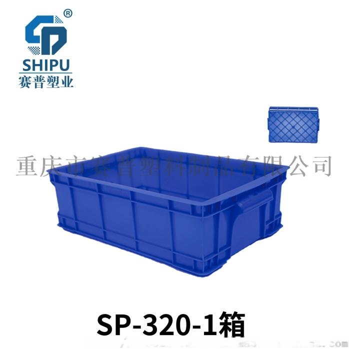 SP-320-1箱 拷贝.jpg