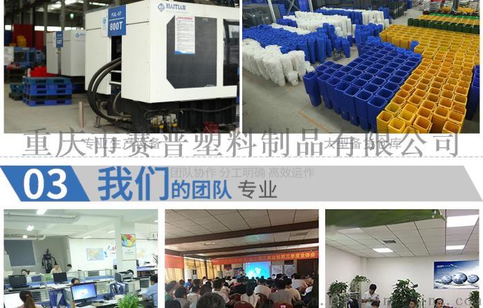 厂家直销可堆塑料小型周转箱101393455