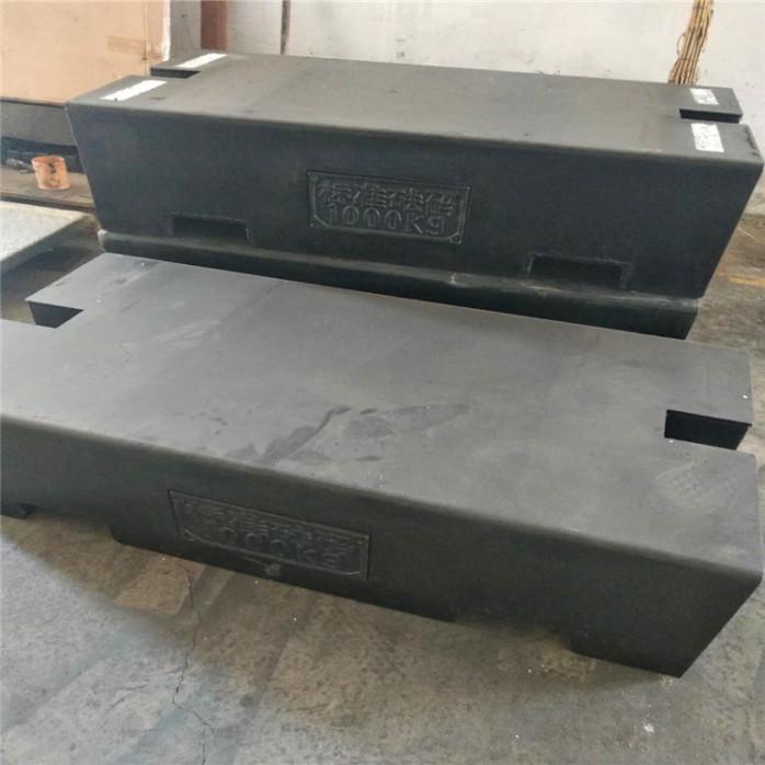 台儿庄1吨平板形砝码2吨铸铁材质砝码793372422