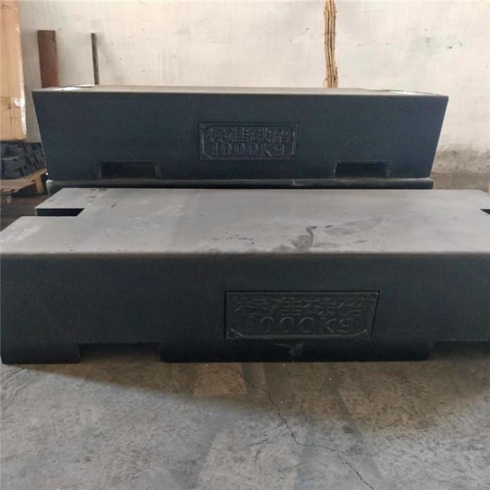 台儿庄1吨平板形砝码2吨铸铁材质砝码793372412