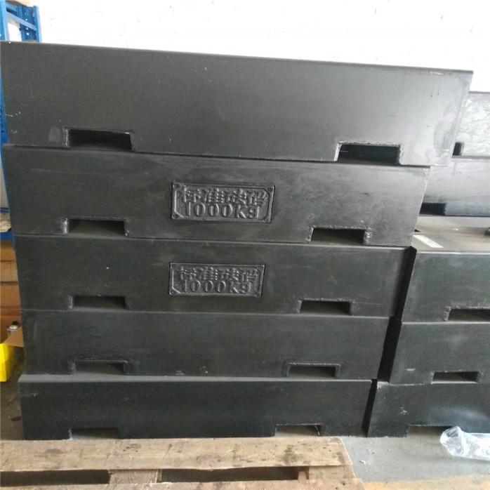 台儿庄1吨平板形砝码2吨铸铁材质砝码793372402
