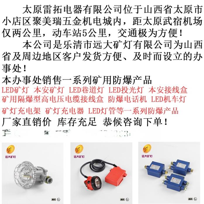 LED甲烷報警礦燈KLW5LM(A)101465322