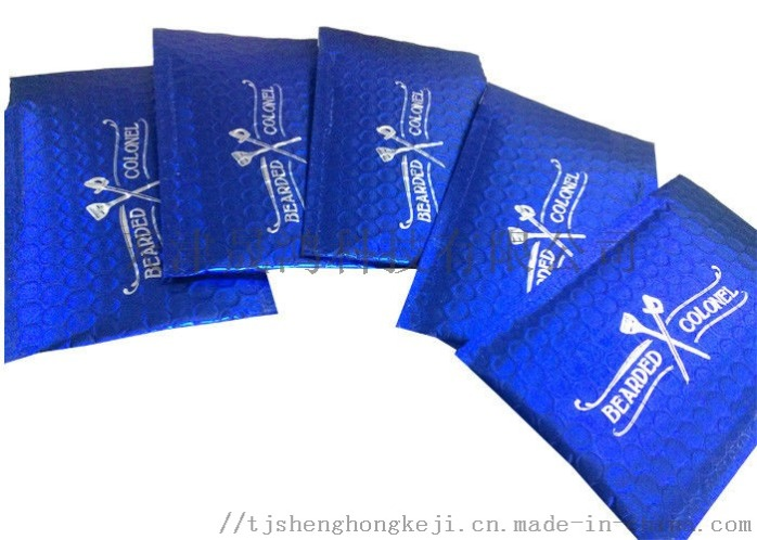 pl16797596-colorful_metallic_glamour_bubble_padded_envelopes_with_logo_printing.jpg