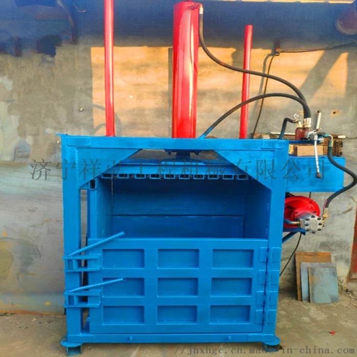 旧吨包袋液压打包机 塑料瓶压包机 40吨液压打包机816877652