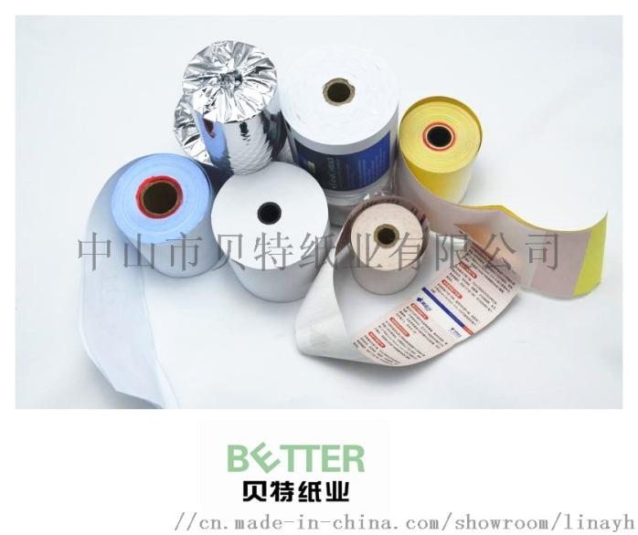 热敏收银纸生产线785461292