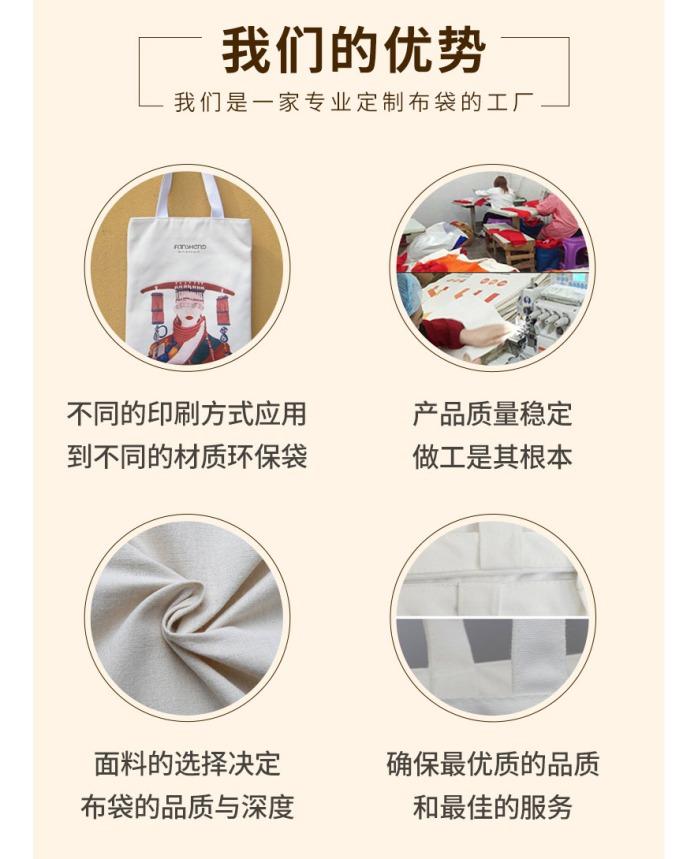 厂家帆布袋定做LOGO 定制手提购物袋订购环保布袋101559752