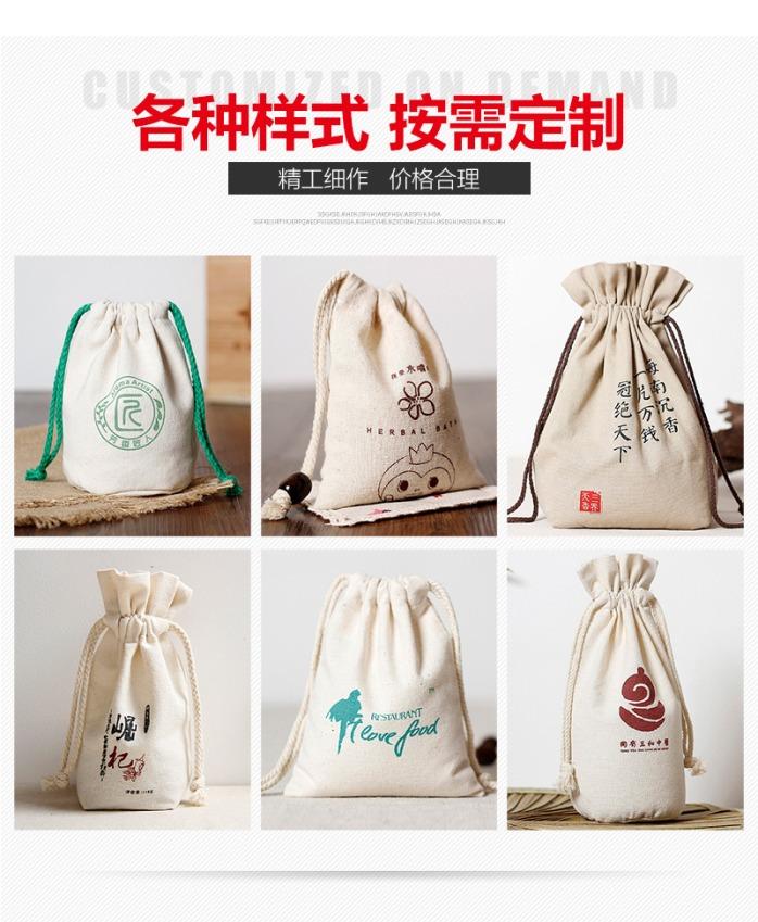 厂家帆布袋定做LOGO 定制手提购物袋订购环保布袋101559772