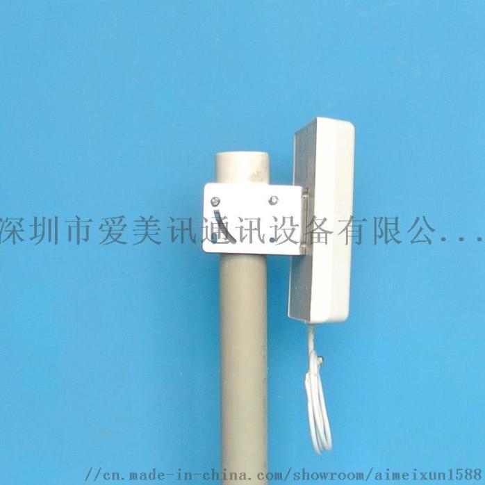 大壁掛天線 (3).jpg