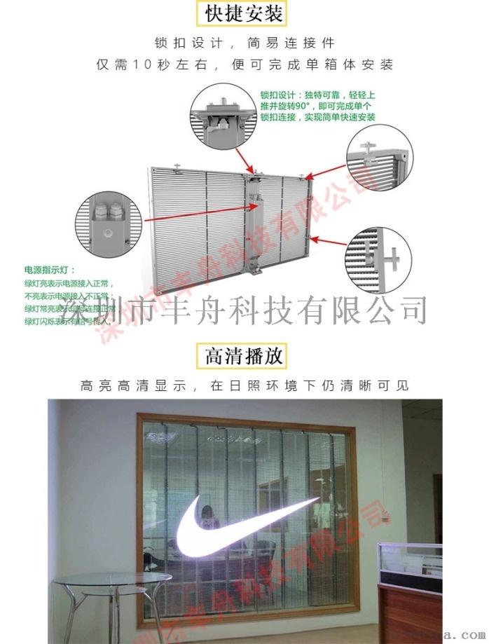 透明產品詳情_05.jpg