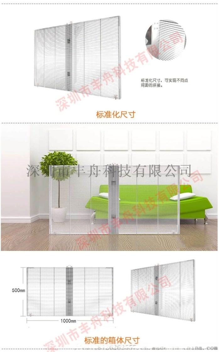 透明產品詳情_08.jpg