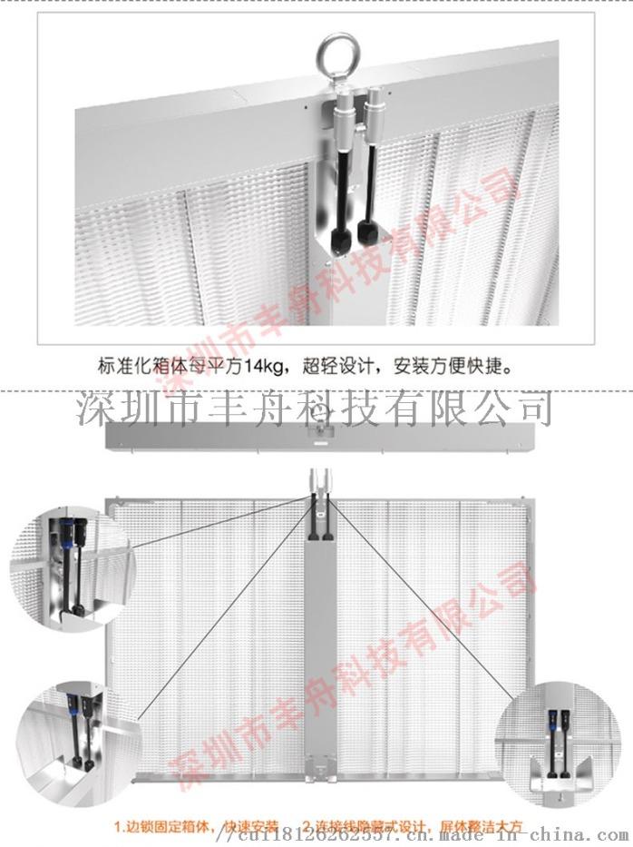 透明產品詳情_10.jpg