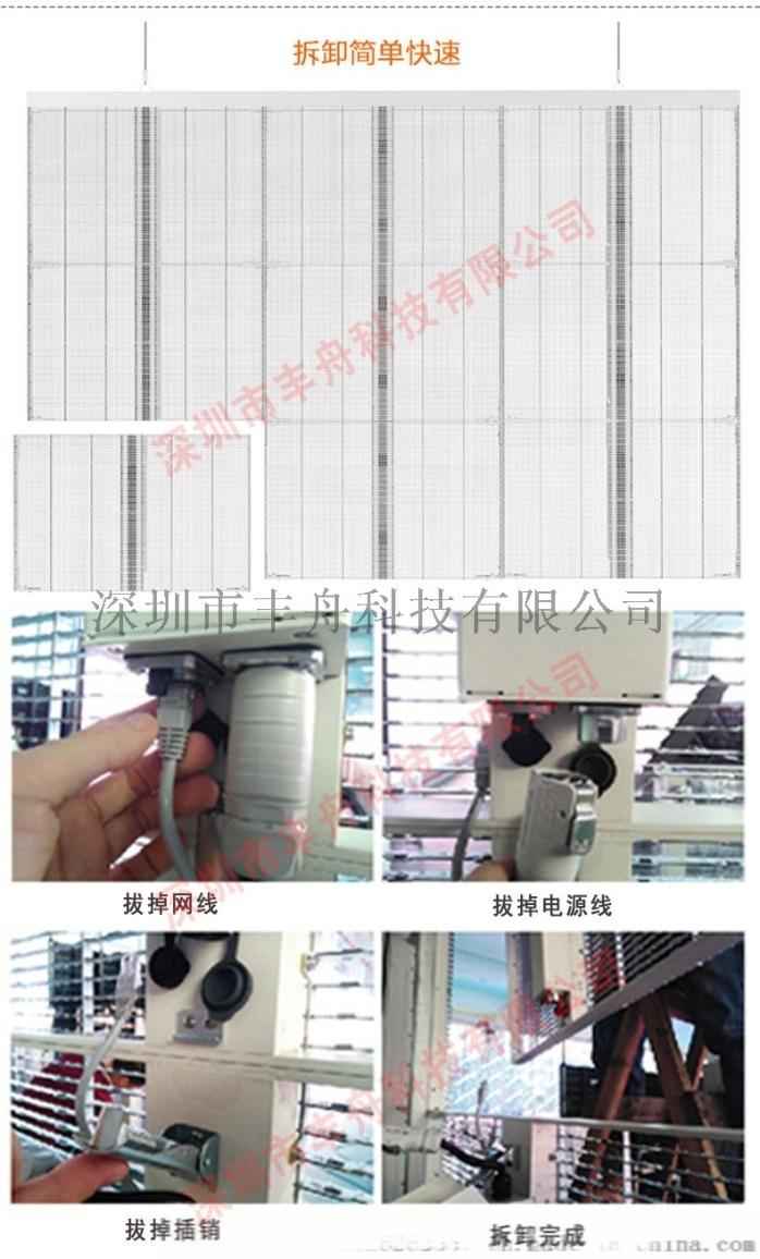 透明產品詳情_11.jpg