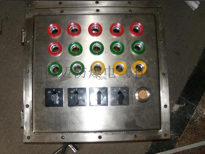 定做316/304不锈钢防爆箱非标823778105