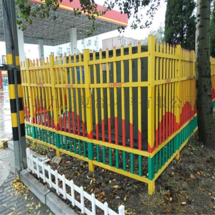 新品玻璃钢护栏/变压器围栏防护栏100603902