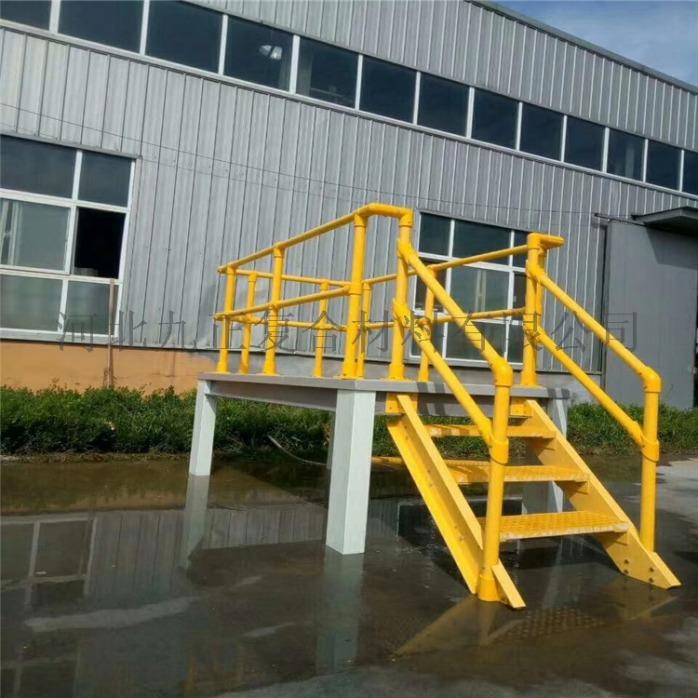 新品玻璃钢护栏/变压器围栏防护栏816503872