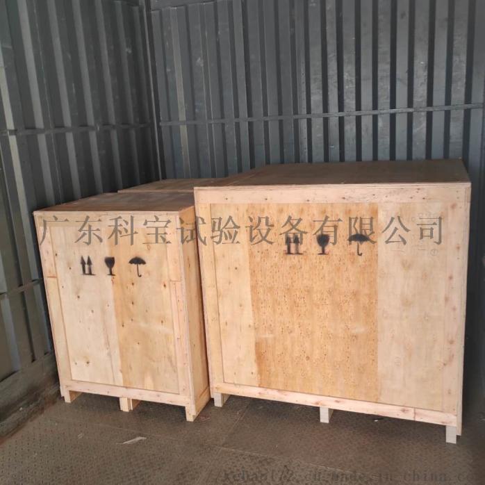 木箱包装.jpg