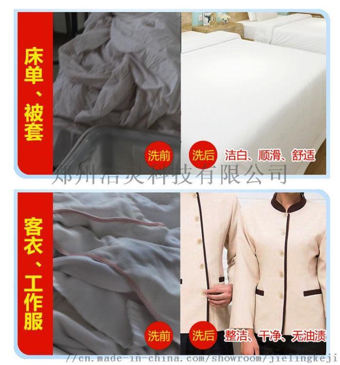 強力洗衣粉去污粉低泡酒店賓館洗衣房專用工業去油101331212