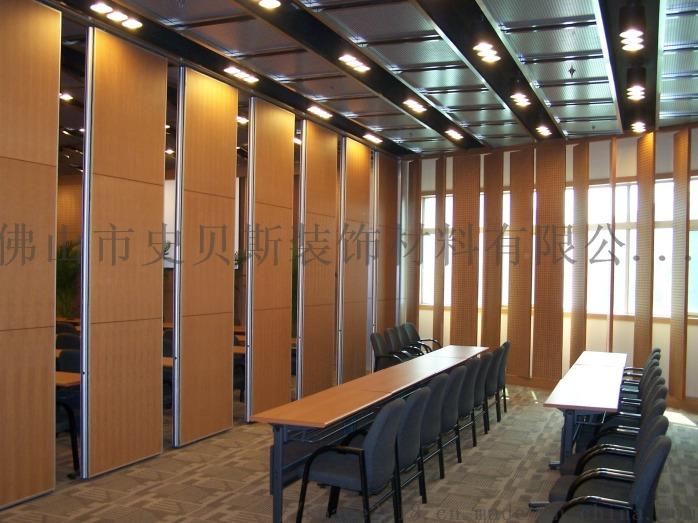 珠海會議室移動玻璃隔斷,活動玻璃隔斷802234272