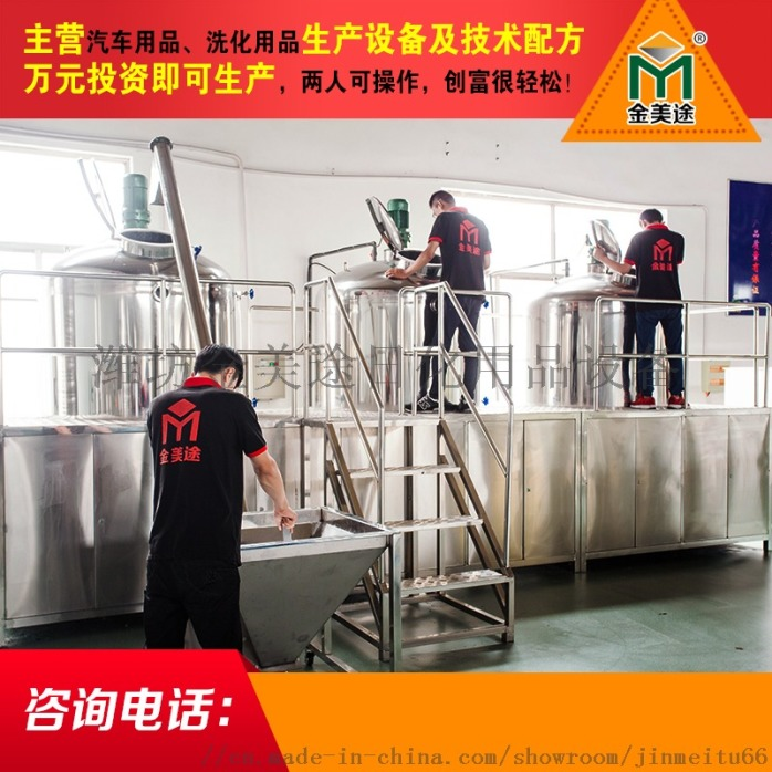 南京車用尿素,車用尿素設備生產廠家821061605